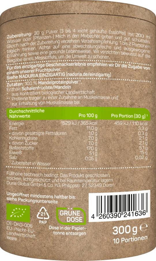 Протеин из 100% миндаля Naduria, 300 г