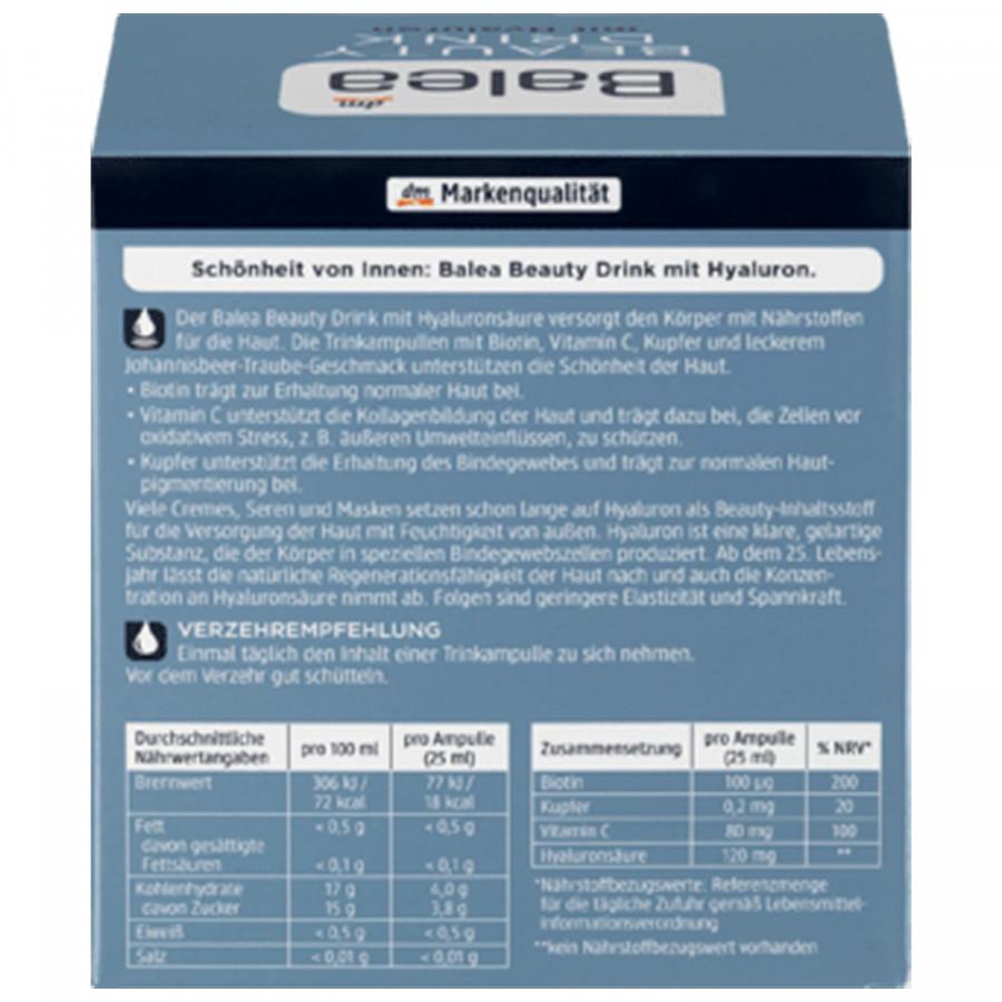 Оздоровительный напиток с гиалуроновой кислотой Balea Beauty, 500 мл