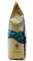 Кофе в зернах без кофеина Café Britt Decaffeinated, 900 г