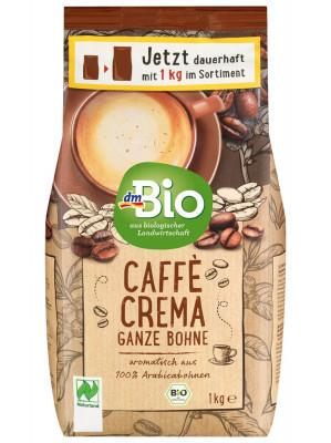 Цельнозерновой кофе 100% арабика dmBio, 1 кг