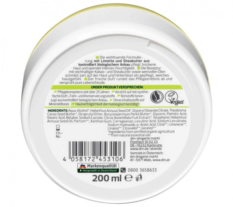 Увлажняющий крем для кожи c маслом лайма и ши Alverde, 200 мл