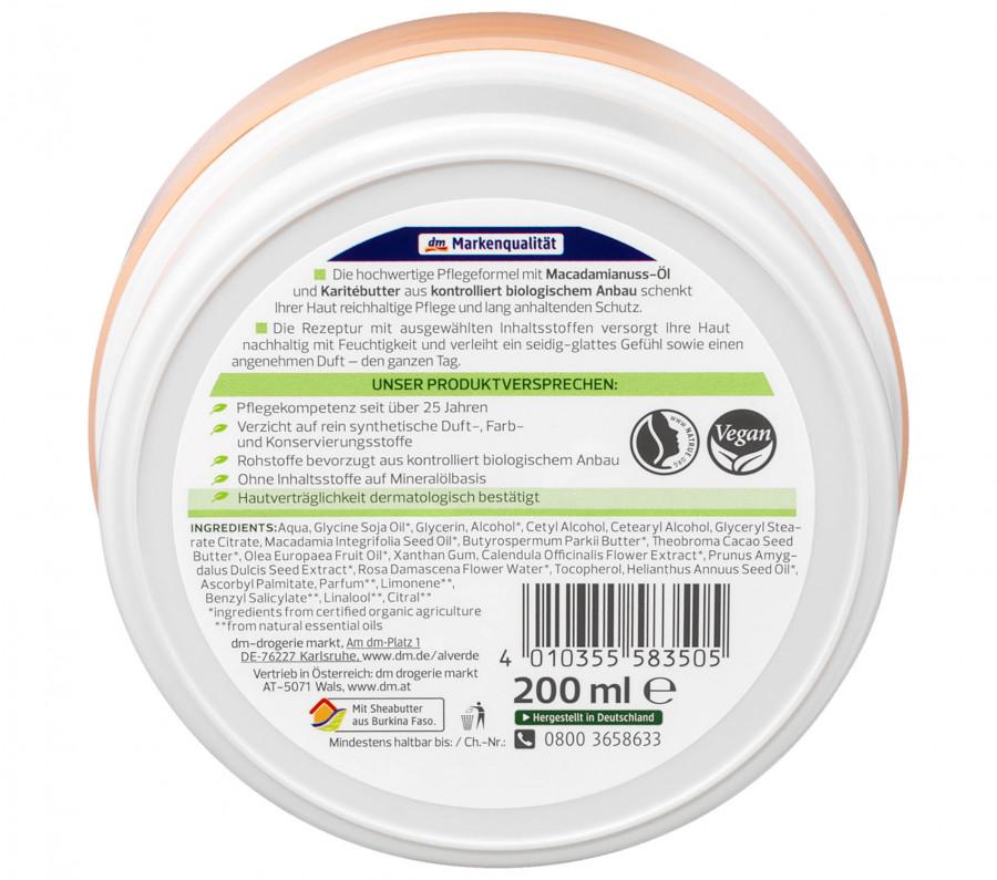 """Масло для тела """"Макадамия и масло ши» Alverde, 200 мл"""