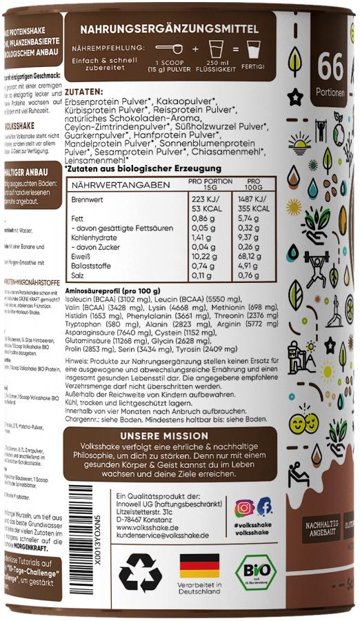 Веганский и органический протеин c шоколадом Volksshake, 1 кг