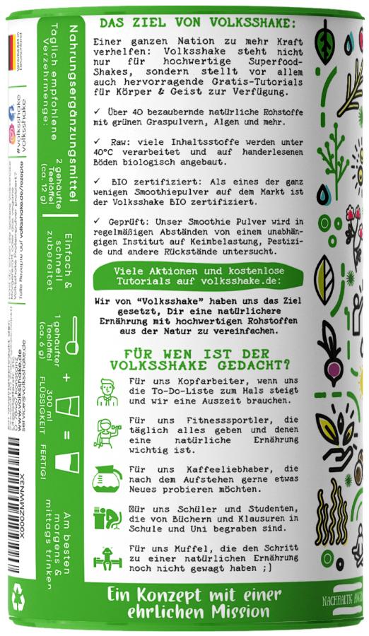 Органический суперфуд Зеленая сила Volksshake, 400 г