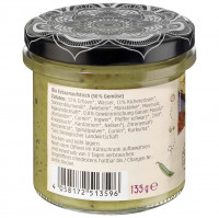 Паста масала гороховая dmBio, 135 г