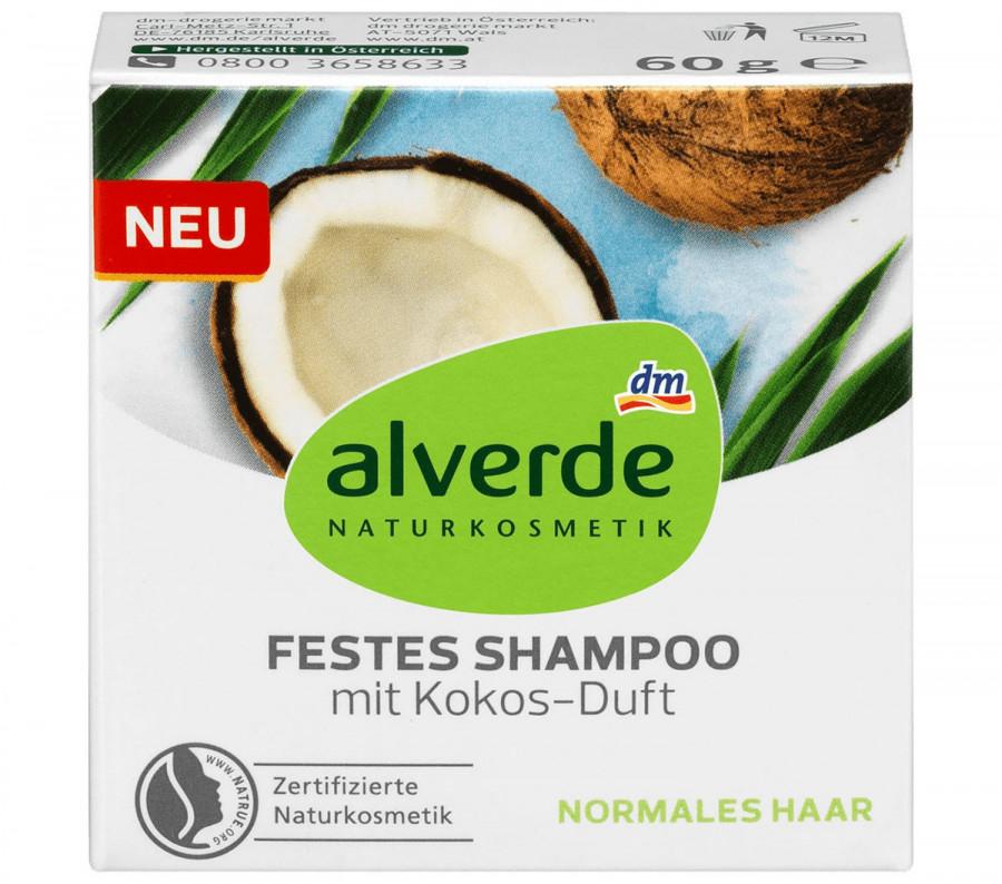 Твердый шампунь с ароматом кокоса Alverde, 60 г