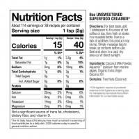 Кокосовые сливки без сахара Laird Superfood, 220 г