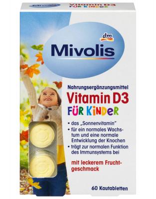 Жевательные конфеты с витамином D3 для детей Mivolis, 60 шт.