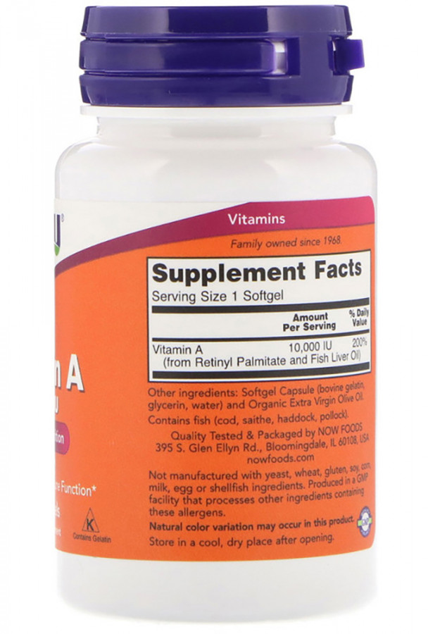 Vitamin А NOW 10 000, 100 Softgels