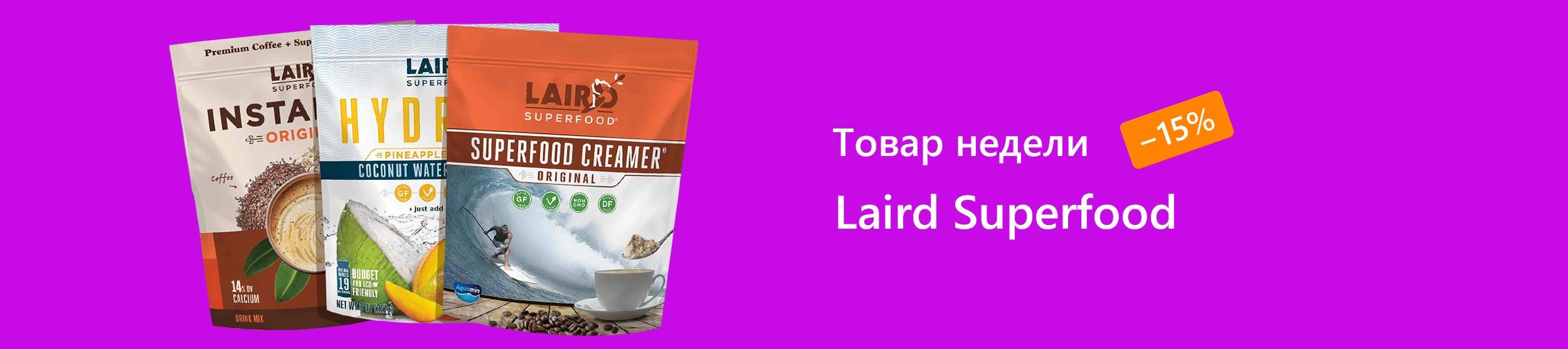 Laird Superfood -15%